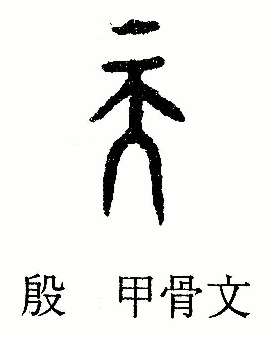 f:id:shokaki:20160229020559j:plain
