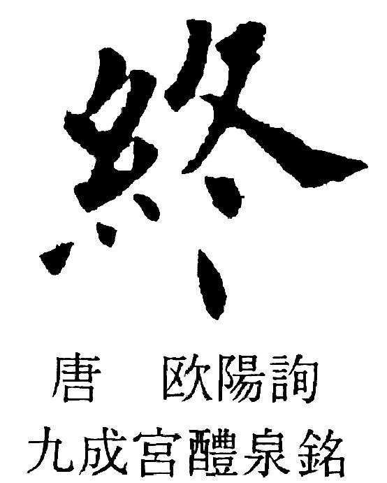 f:id:shokaki:20160331191038j:plain
