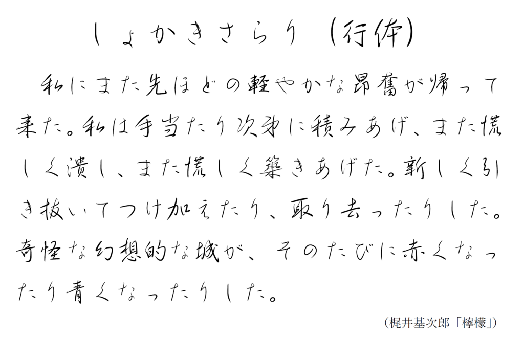 f:id:shokaki:20180603002124p:plain