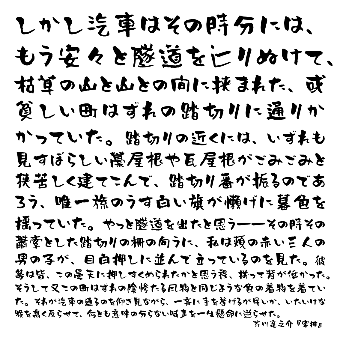 f:id:shokaki:20190806131649p:plain