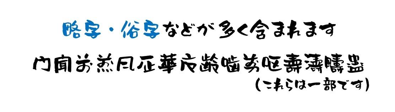 f:id:shokaki:20190806133400j:plain