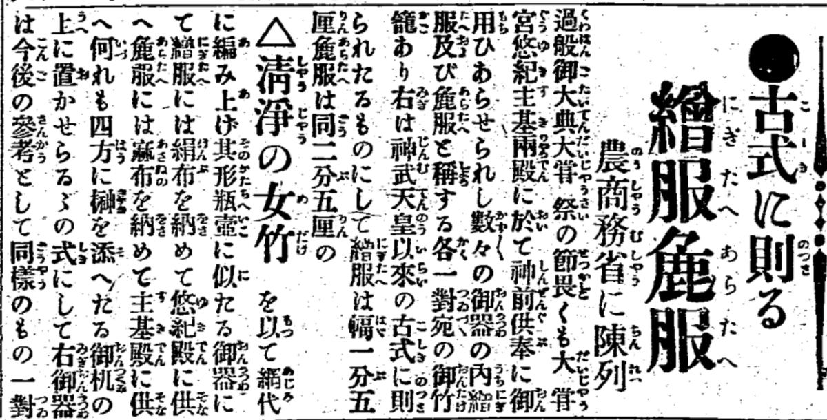 f:id:shokaki:20191114005000p:plain