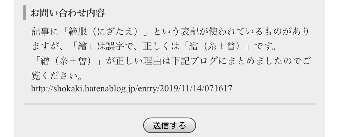 f:id:shokaki:20191115135742j:plain