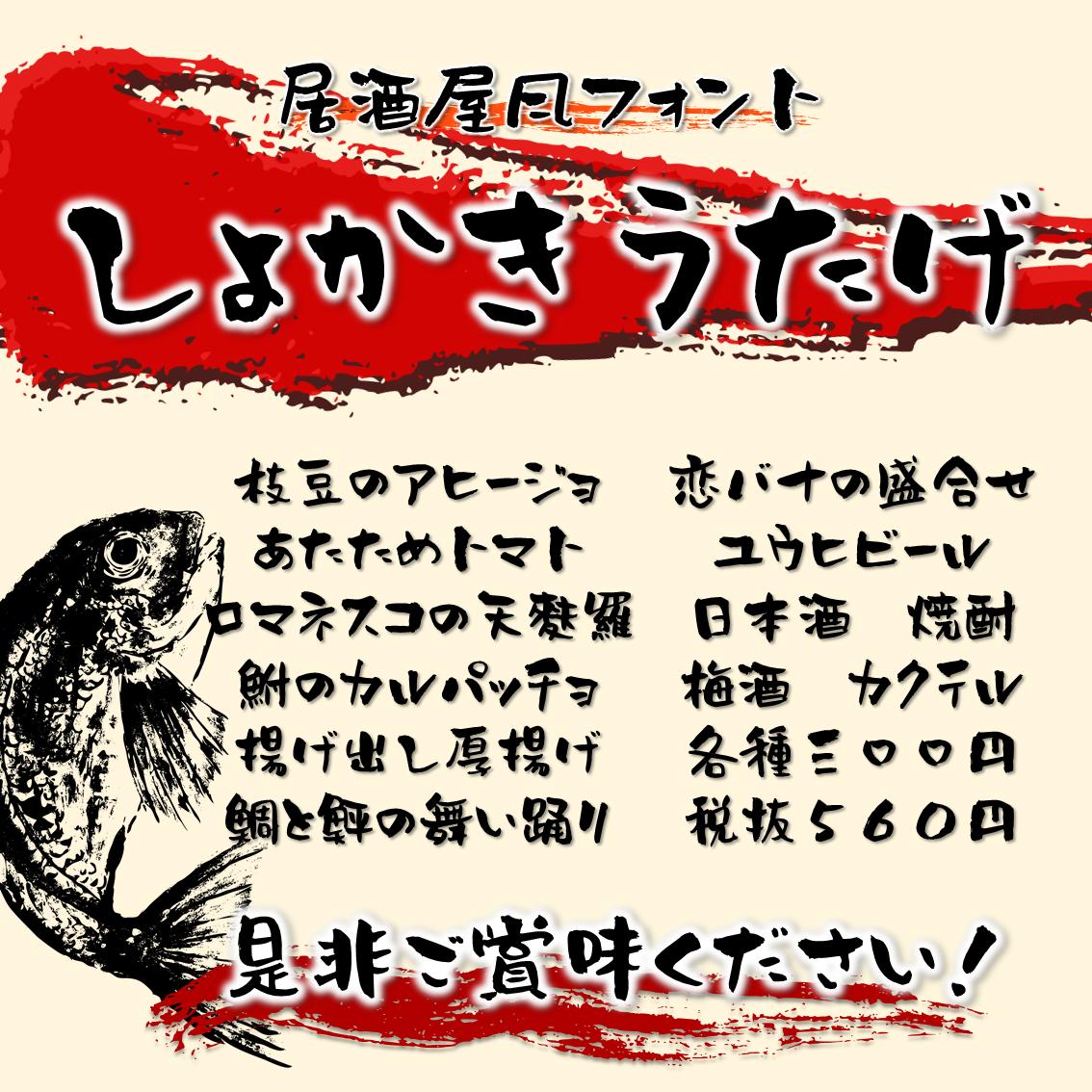 f:id:shokaki:20200417110218p:plain
