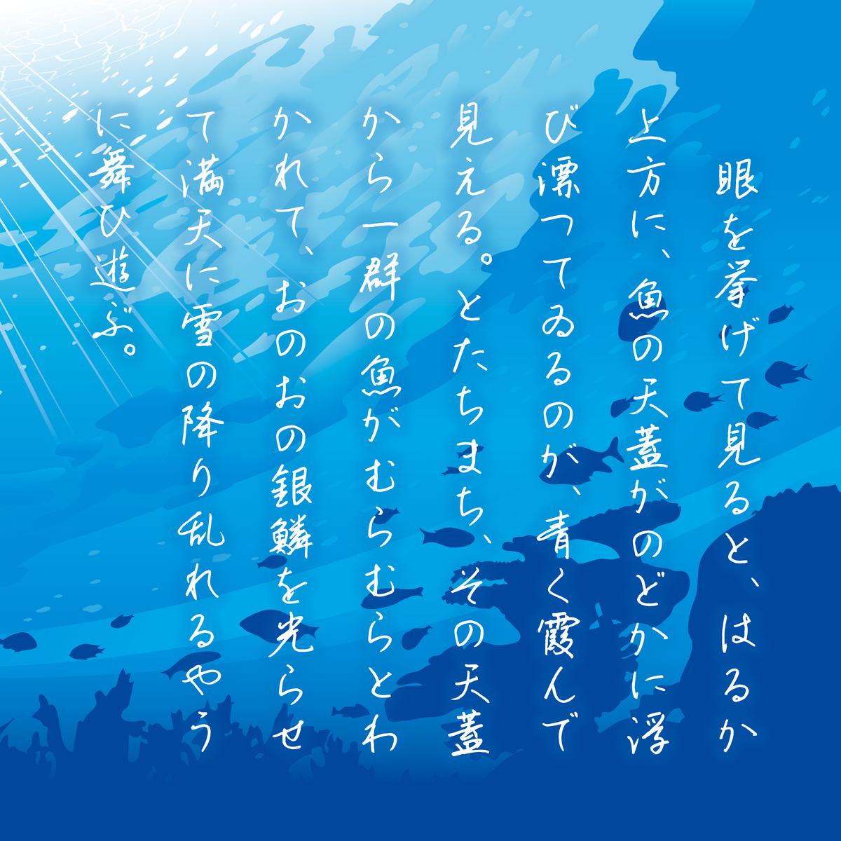 f:id:shokaki:20200706192318p:plain