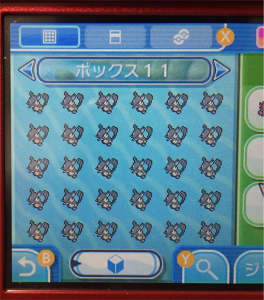 f:id:shokaki_2:20170118234951j:image