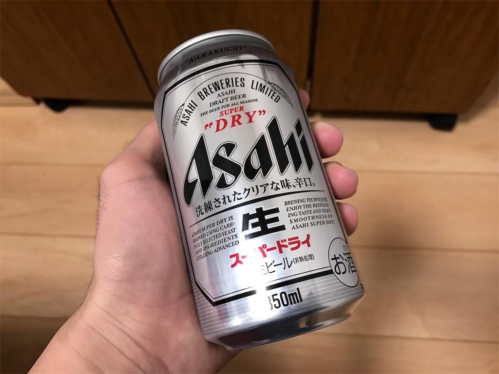 f:id:shokaki_2:20170129003548j:plain