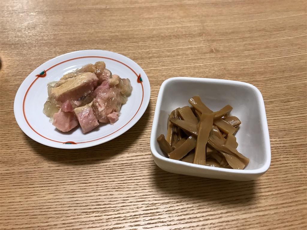 f:id:shokaki_2:20170130191239j:plain