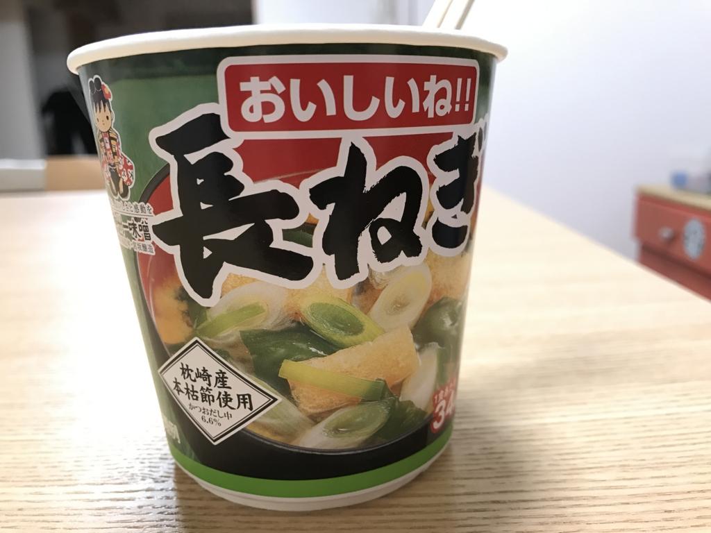 f:id:shokaki_2:20170210025037j:plain