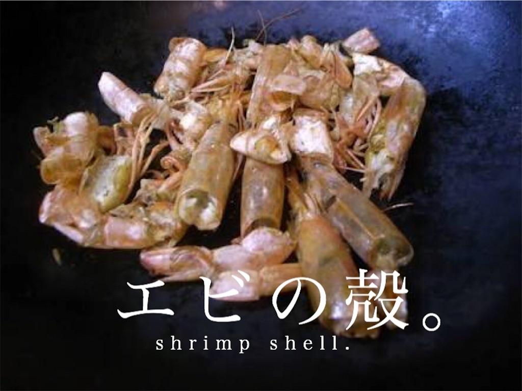f:id:shokaki_2:20170210101317j:image