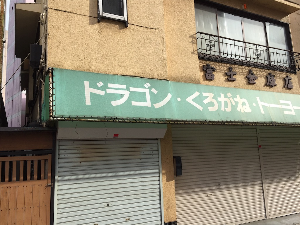 f:id:shokaki_2:20170216171221j:image