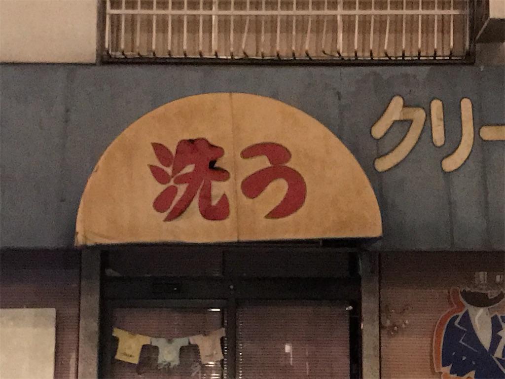 f:id:shokaki_2:20170216171448j:image