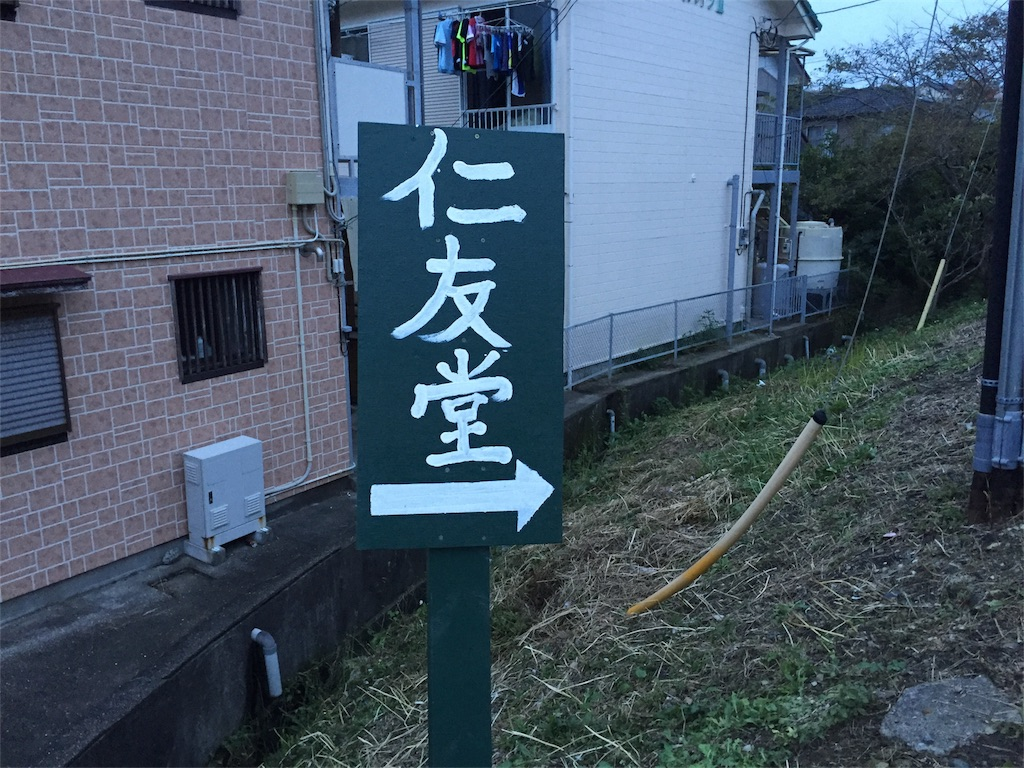 f:id:shokaki_2:20170216231011j:image