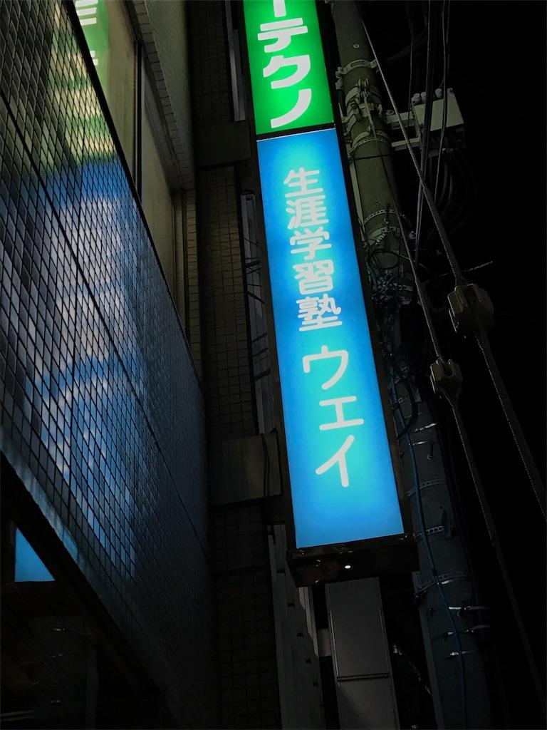 f:id:shokaki_2:20170216232725j:image