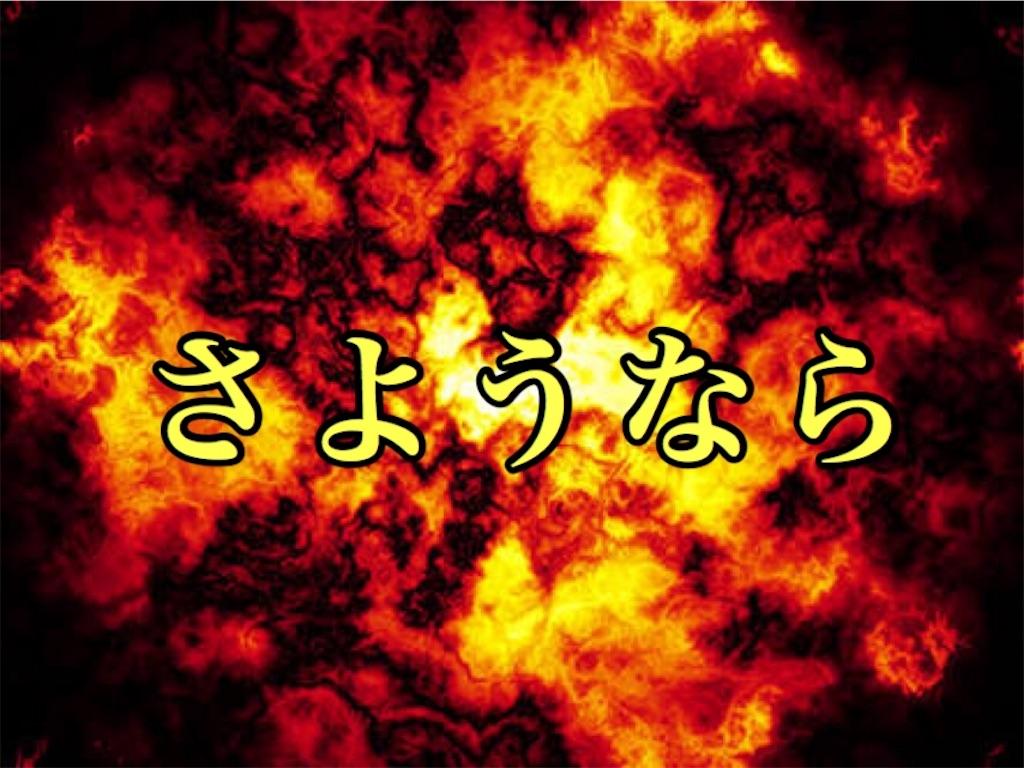 f:id:shokaki_2:20170307230516j:image