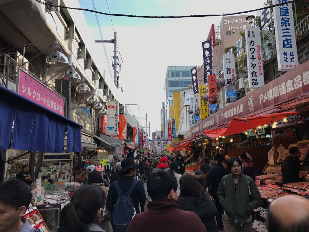 f:id:shokaki_2:20170325011822j:image