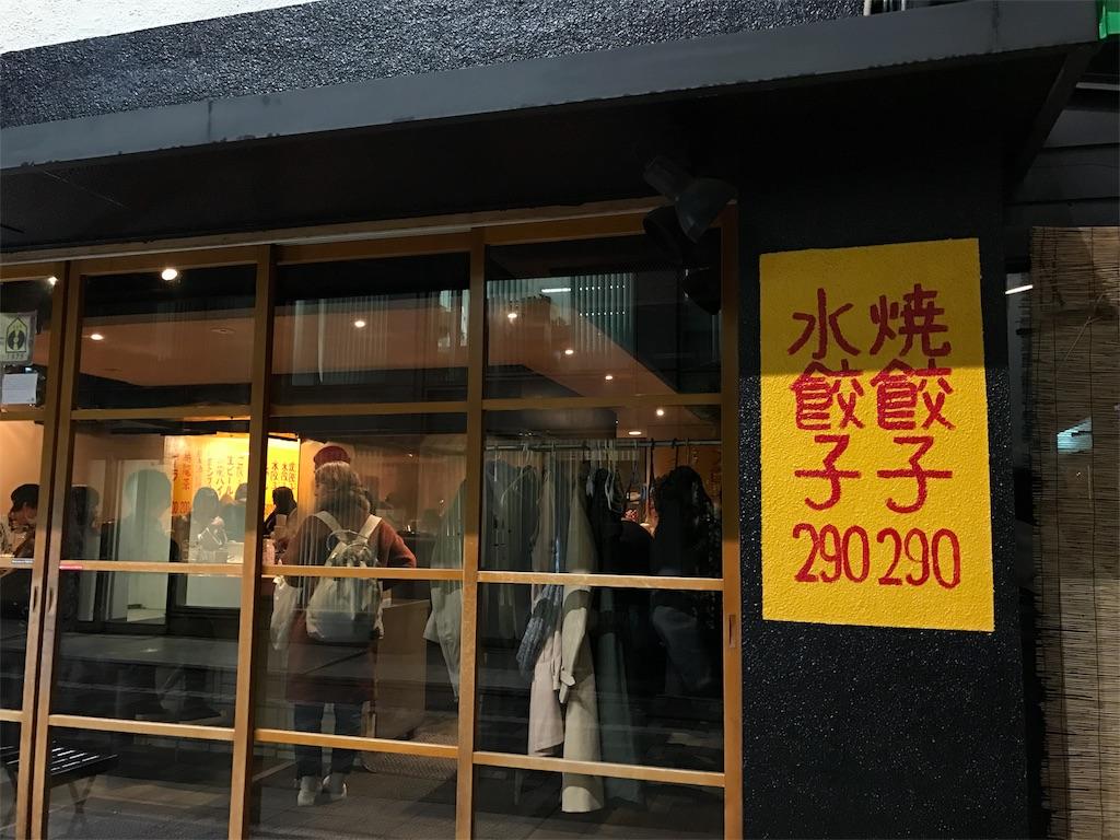 f:id:shokaki_2:20170404133848j:image