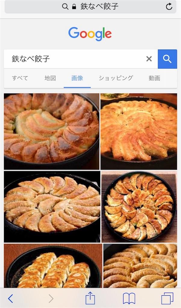 f:id:shokaki_2:20170405165323j:image