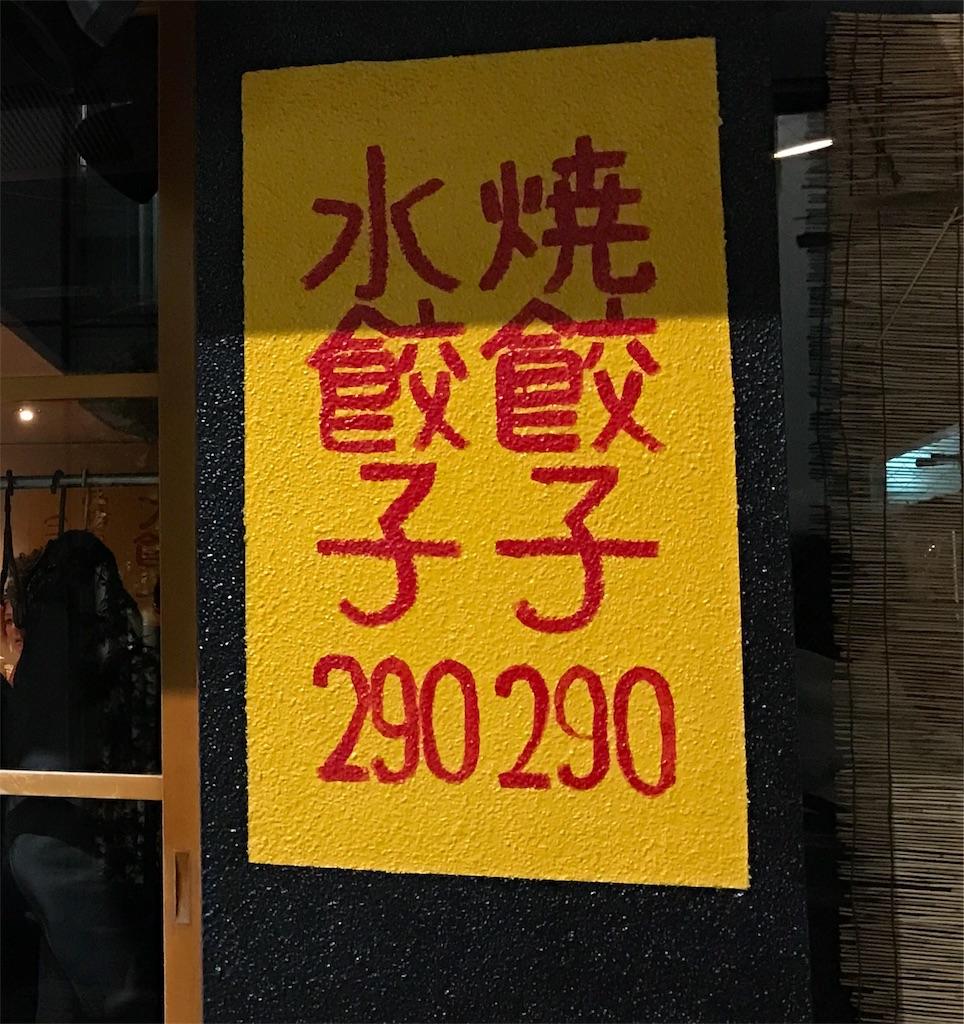 f:id:shokaki_2:20170405165654j:image
