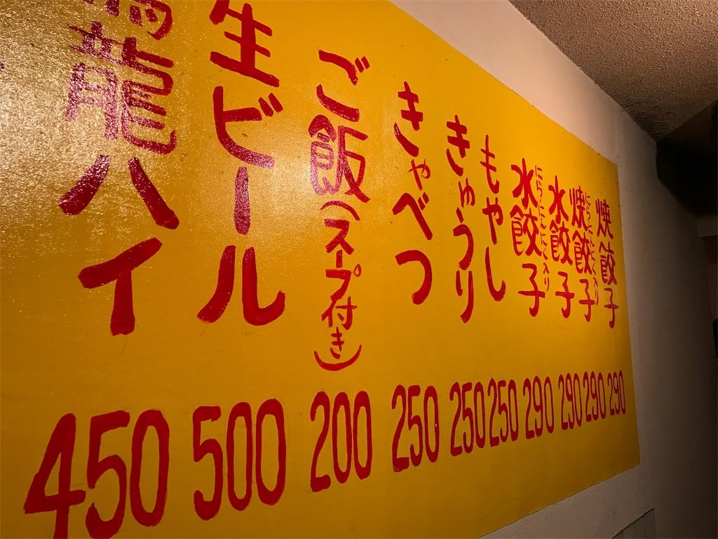 f:id:shokaki_2:20170406000520j:image