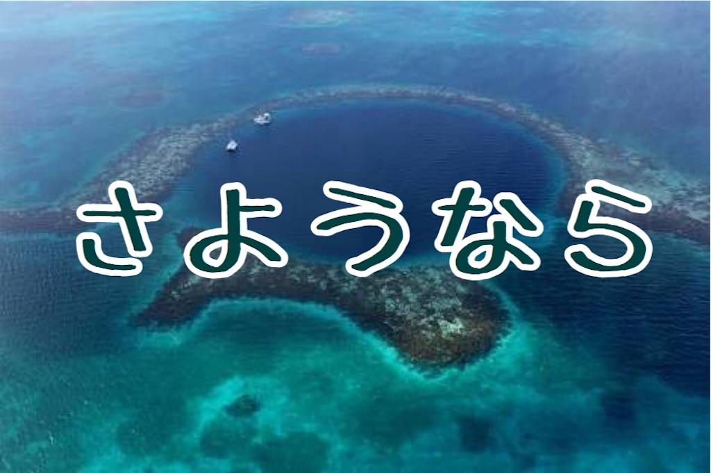 f:id:shokaki_2:20170410141541j:image