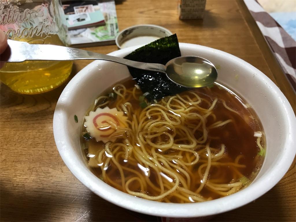 f:id:shokaki_2:20170414203200j:image