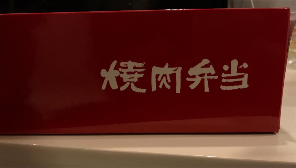 f:id:shokaki_2:20170427013501j:image