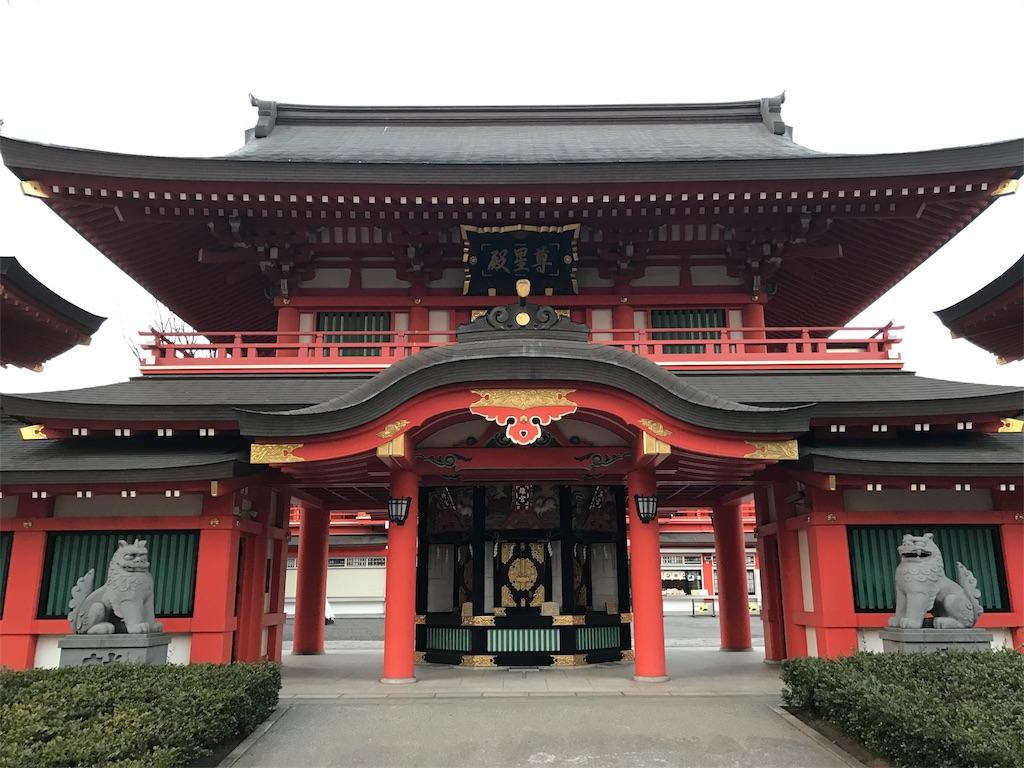 f:id:shokaki_2:20170427135557j:image