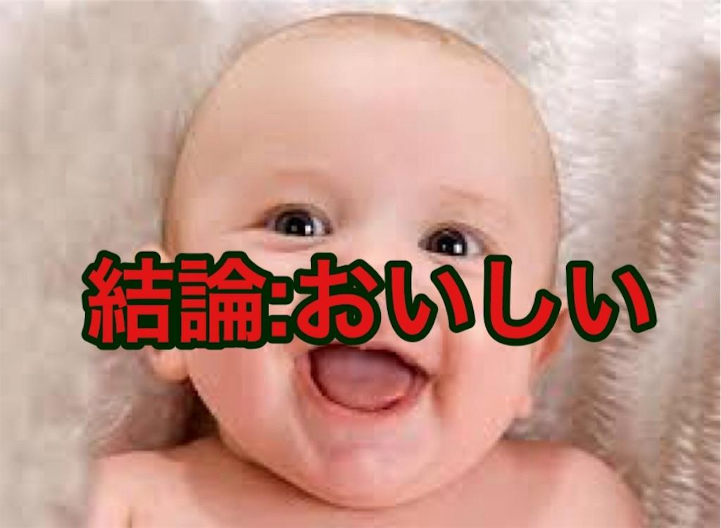 f:id:shokaki_2:20170427170619j:image