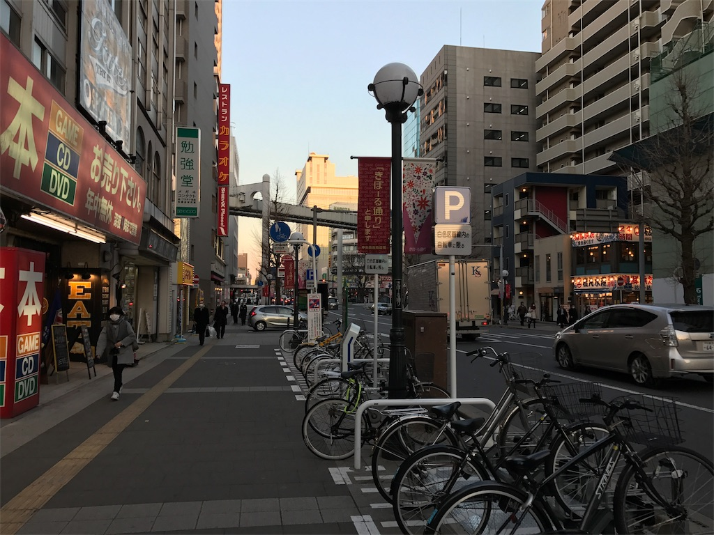 f:id:shokaki_2:20170520185854j:image