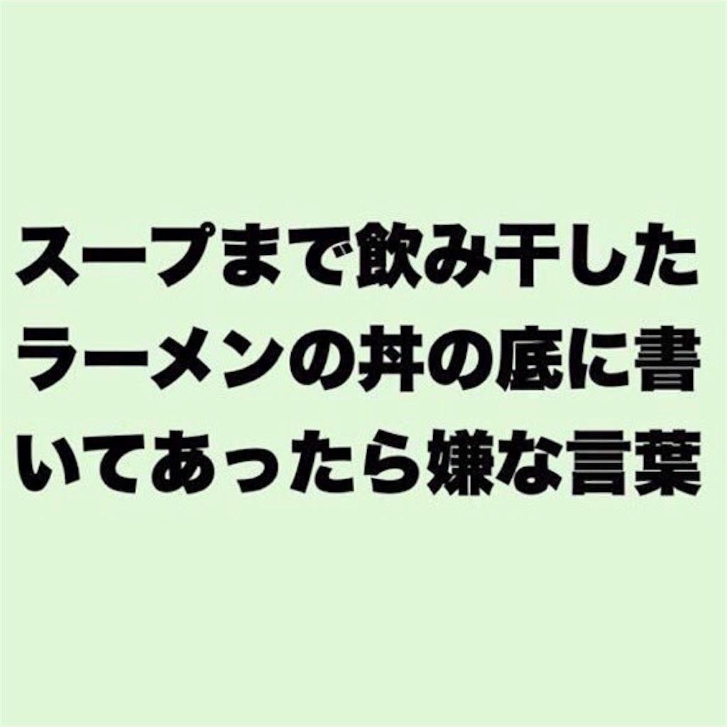 f:id:shokaki_2:20170619110201j:image