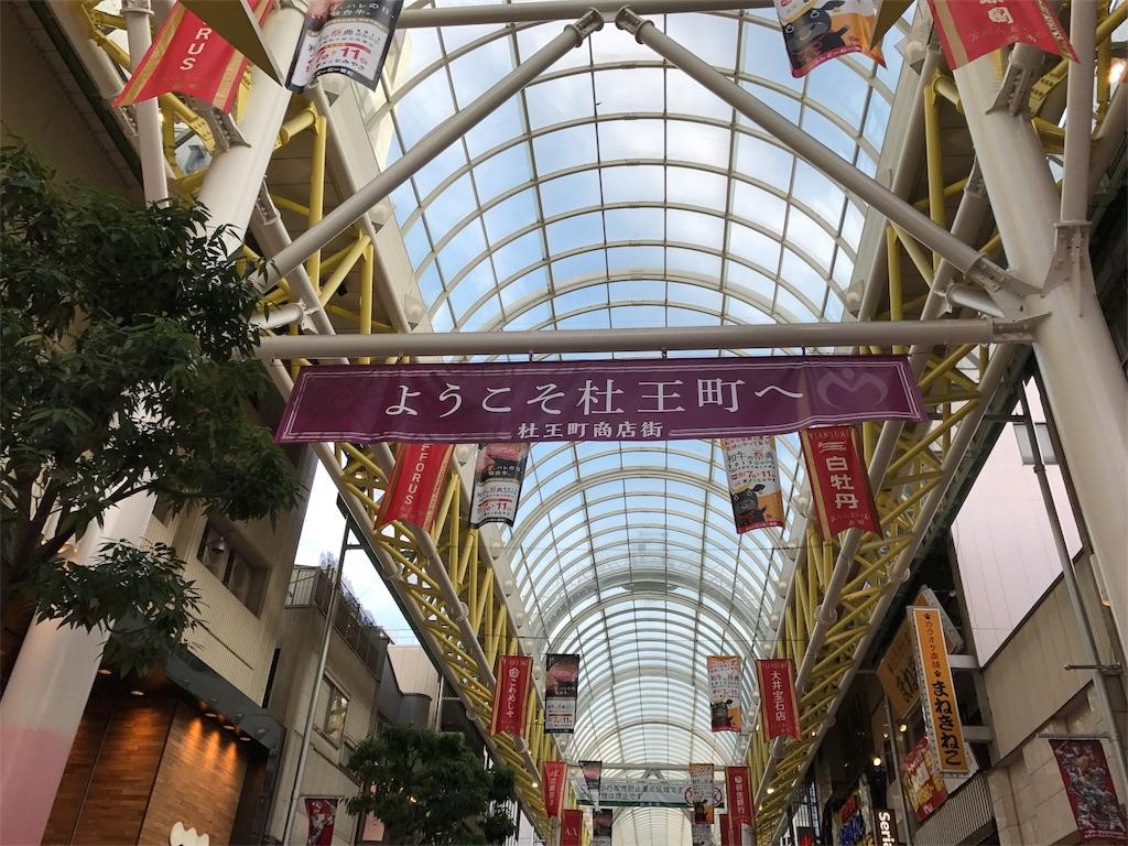 f:id:shokaki_2:20170908190817j:image