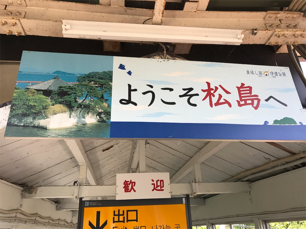 f:id:shokaki_2:20170908192633j:image
