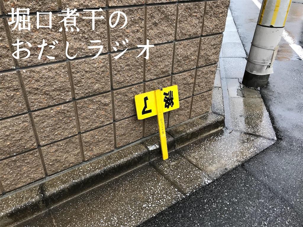 f:id:shokaki_2:20171113151132j:image