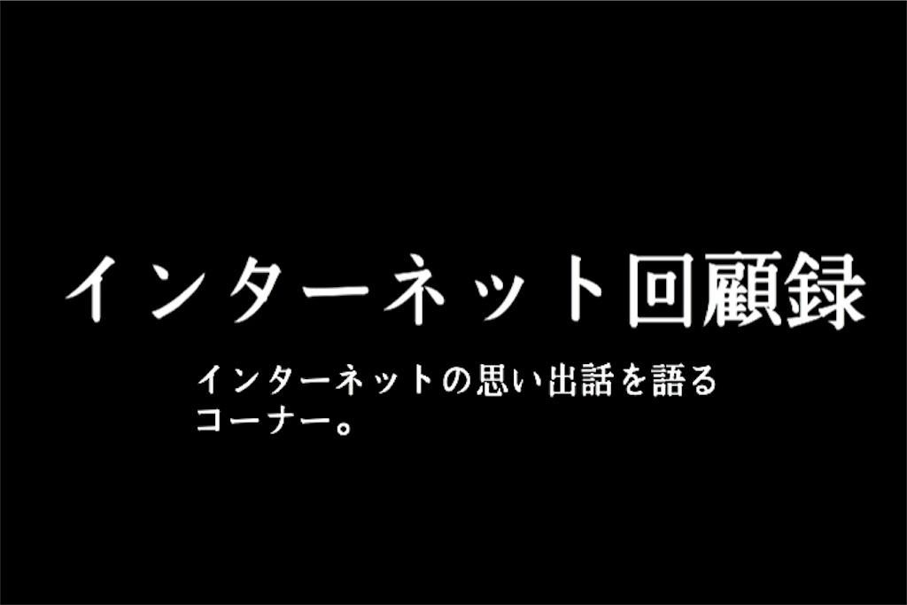 f:id:shokaki_2:20171113170923j:image