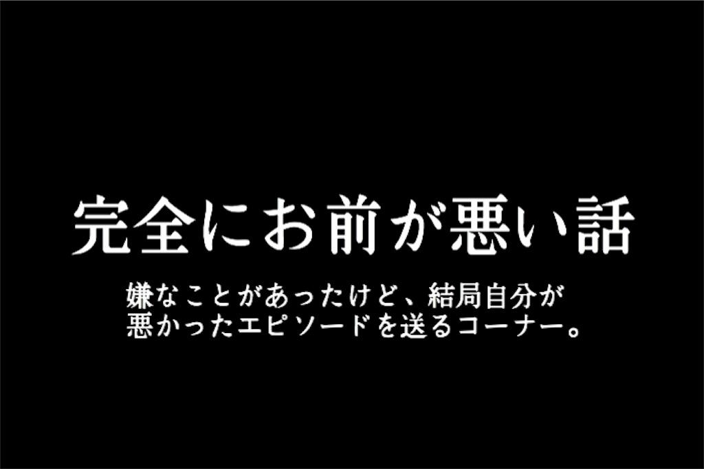 f:id:shokaki_2:20171113170947j:image