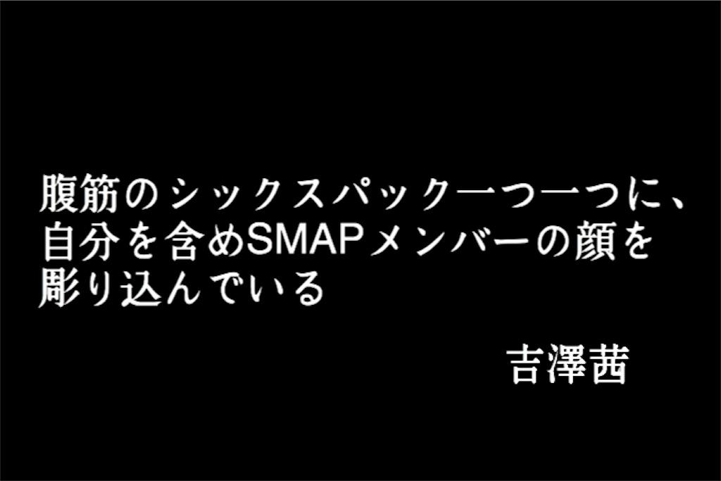 f:id:shokaki_2:20171113172022j:image