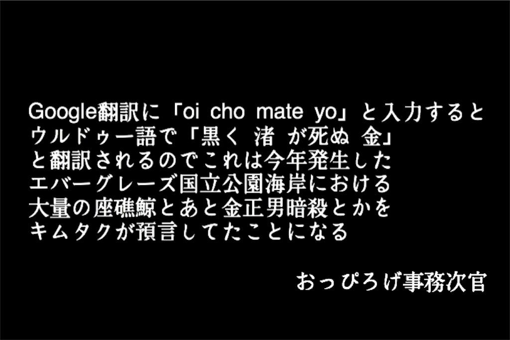 f:id:shokaki_2:20171113172106j:image