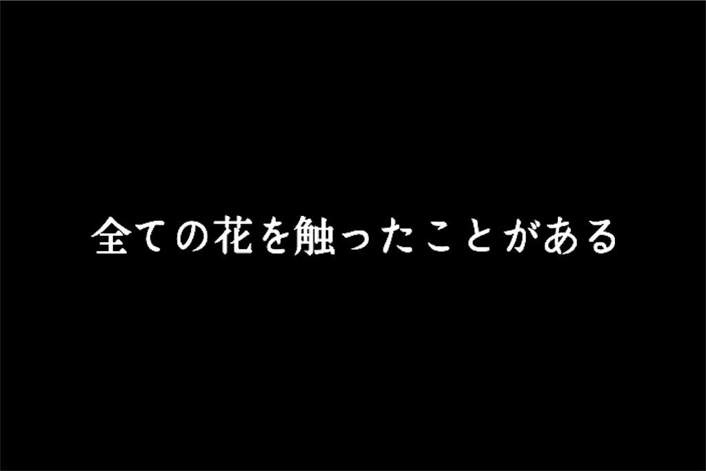 f:id:shokaki_2:20171113172218j:image