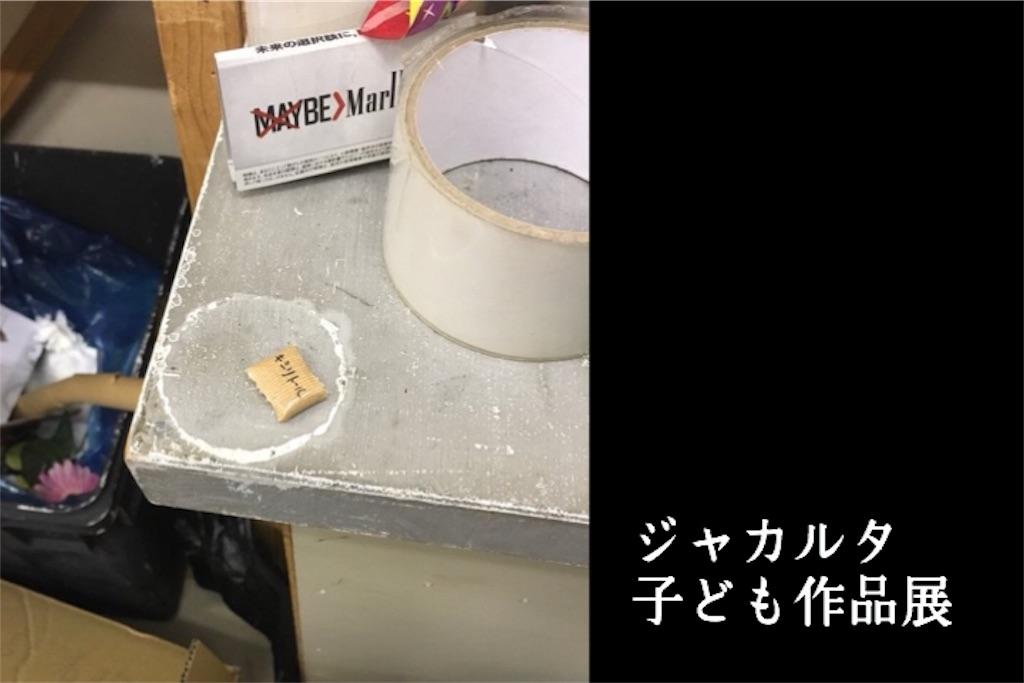 f:id:shokaki_2:20171113172346j:image
