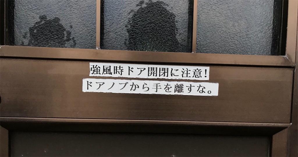 f:id:shokaki_2:20171127125535j:image