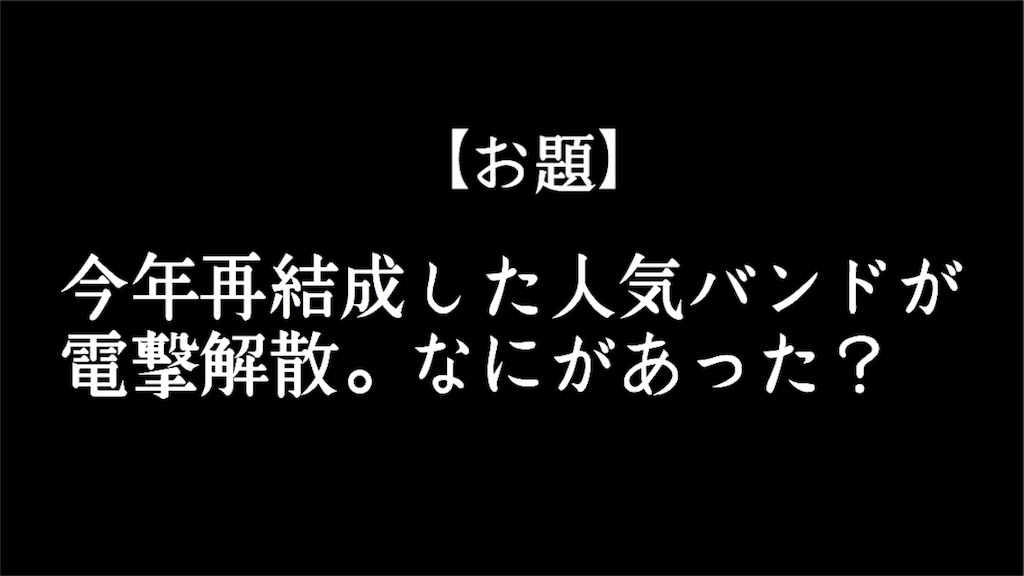 f:id:shokaki_2:20171224011547j:image