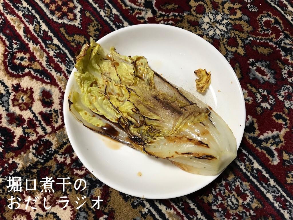 f:id:shokaki_2:20171224011652j:image
