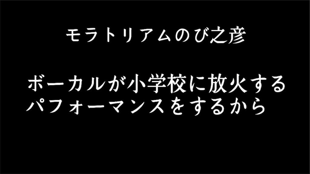 f:id:shokaki_2:20171224011840j:image