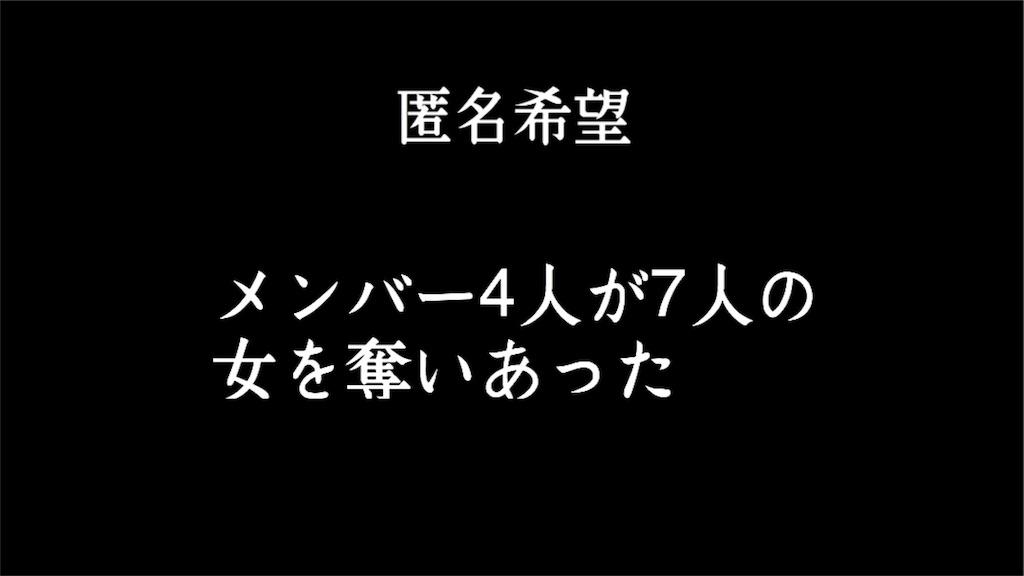 f:id:shokaki_2:20171224011945j:image