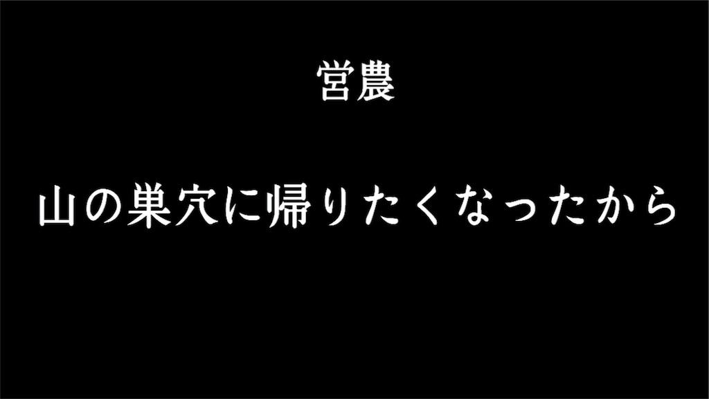 f:id:shokaki_2:20171224012038j:image