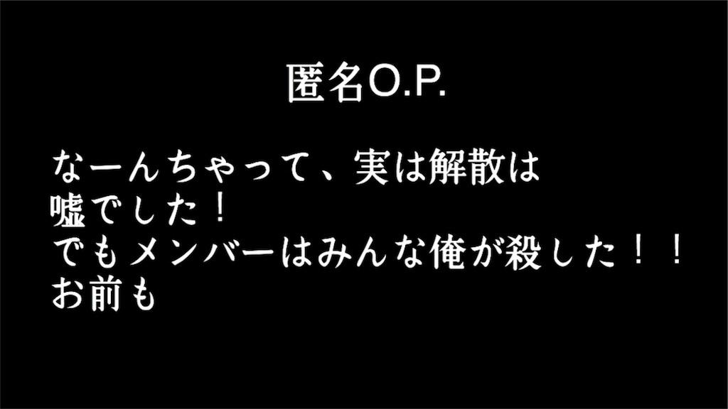 f:id:shokaki_2:20171224012143j:image