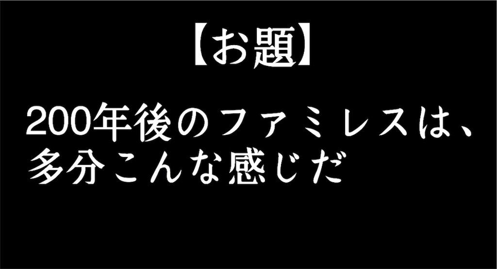 f:id:shokaki_2:20180203151321j:image