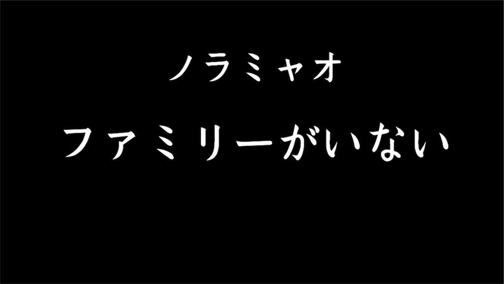 f:id:shokaki_2:20180203151355j:image