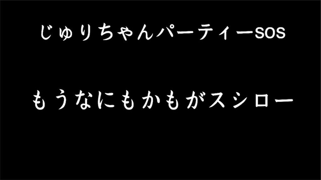 f:id:shokaki_2:20180203151530j:image